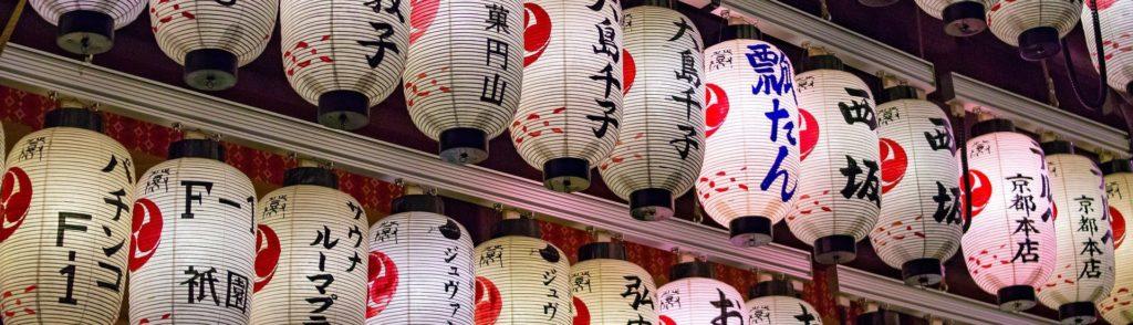 Klassische Japantour
